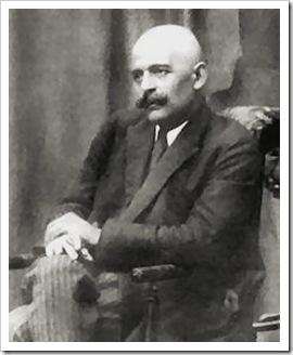 جورج ایوانویچ گورجیف